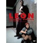 リュック・ベッソン レオン 完全版 DVD