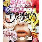 L'Arc〜en〜Ciel 20th L'Anniversary WORLD TOUR 2012 THE FINAL LIVE at 国立競技場<通常盤> Blu-ray Disc