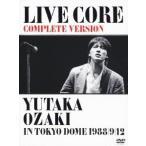 尾崎豊 LIVE CORE 完全版 YUTAKA OZAKI IN TOKYO DOME 1988/9/12 DVD