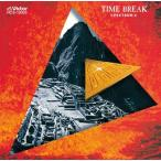 Spectrum 3   Time Break