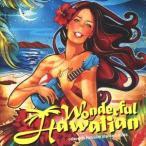 The De Lima Ohana ワンダフル・ハワイアン〜リラックス・ウィズ・ハワイアン・スタンダード・ソングス CD