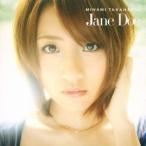 高橋みなみ Jane Doe (Type C) [CD+DVD] 12cmCD Single
