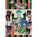 永山たかし 舞台版「殿といっしょ」DVD DVD