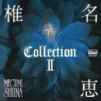 椎名恵 (J-Pop) COLLECTION II MEG-CD