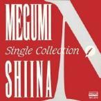 椎名恵 (J-Pop) シングル・コレクション1 MEG-CD