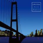 Especia AMARGA-Noche- CD