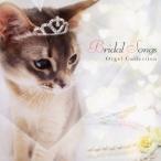 Yahoo!タワーレコード Yahoo!店ブライダルソングス・オルゴールコレクション CD