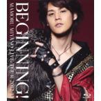 宮野真守 MAMORU MIYANO LIVE TOUR 2012-13 〜BEGINNING!〜 Blu-ray Disc