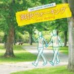 Yahoo!タワーレコード Yahoo!店竹田元 スポーツドクターがすすめる 爽快ウォーキング CD