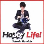 ����� Happy Life! ��Blu-spec CD2�� Blu-spec CD