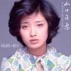山口百恵 ゴールデン☆ベスト 山口百恵 アルバム・セレクション CD