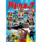 時本和也 バトルホーク5 DVD