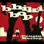 Cousin Harley B'hiki Bop CD