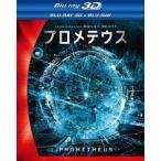 リドリー・スコット プロメテウス 3D・2Dブルーレイセット Blu-ray 3D
