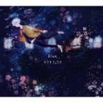 キクチリョウタ Blue CD
