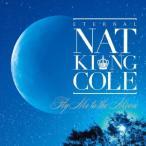 Nat King Cole �ʱ�Υʥåȡ�������������ե饤���ߡ����ȥ����������� SHM-CD