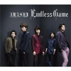 嵐 Endless Game<通常盤> 12cmCD Single