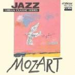 Thomas Hardin Trio JAZZ��İ�� �⡼�ĥ���� MEG-CD