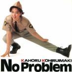小比類巻かほる (Kohhy) No Problem [Blu-spec CD2] Blu-spec CD