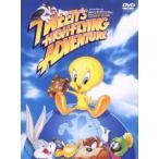 ジェームズ・T.ウォーカー トゥイーティーのフライング・アドベンチャー 80日間世界一周大冒険 DVD
