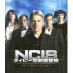 マーク・ハーモン NCIS ネイビー犯罪捜査班 シーズン1<トク選BOX> DVD
