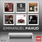 エマニュエル・パユ Emmanuel Pahud Box Set<限定盤> CD