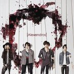[ALEXANDROS] Me No Do Karate.<通常盤> CD