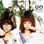 Charisma.com アイ アイ シンドローム CD