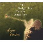 Bulgarian Voices Angelite アンジェリーテのクリスマス CD