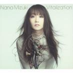 水樹奈々 Vitalization 12cmCD Single