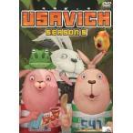 ウサビッチ SEASON 5 DVD