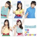 Dream5 We are Dreamer 12cmCD Single