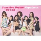 Happiness Sunshine Dream 〜一度きりの夏〜 [CD+DVD+Photo Book]<初回限定盤> 12cmCD Single