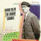 ヒラオコジョー・ザ・グループサウンズ B.C.Eのコンポジション CD