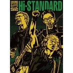 Hi-STANDARD Live at TOHOKU AIR JAM 2012 DVD