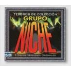Grupo Niche Tesoros De Coleccion CD