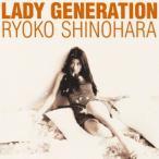 篠原涼子 Lady Generation〜淑女の世代〜 [Blu-spec Blu-spec CD