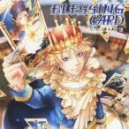 VALSHE BLESSING CARD [CD+DVD]<初回限定盤> 12cmCD Single