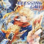 VALSHE BLESSING CARD<通常盤> 12cmCD Single