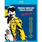 The Freddie Mercury Tribute Concert Blu-ray Disc