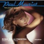 Paul Mauriat Tout Pour La Musique / Roma Dalla Finestra CD