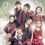AAA Eighth Wonder<通常盤> CD