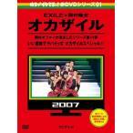 岡村隆史 めちゃ×2イケてるッ! 赤DVD第1巻 オカザイル