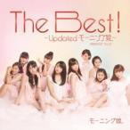 モーニング娘。 The Best! 〜Updated モーニング娘。〜<通常盤> CD