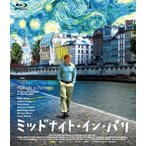 ウディ・アレン ミッドナイト・イン・パリ Blu-ray Disc