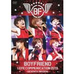 BOYFRIEND BOYFRIEND LOVE COMMUNICATION 2013 -SEVENTH MISSION- [2DVD+パーソナルデータカード]<通常盤> DVD 特典あり
