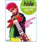 hide hide ギター・カラオケ [BOOK+CD] Book