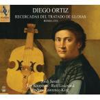 ジョルディ・サヴァール D.Ortiz: Recercadas del Tratado de Glosas Rome 1553 SACD Hybrid
