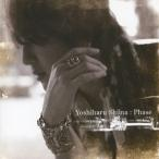 椎名慶治 Phase CD