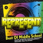 Various Artists レペゼン Best Of Middle School CD